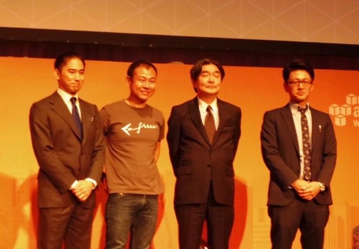 aws-summit-tokyo-2016-keynote_76
