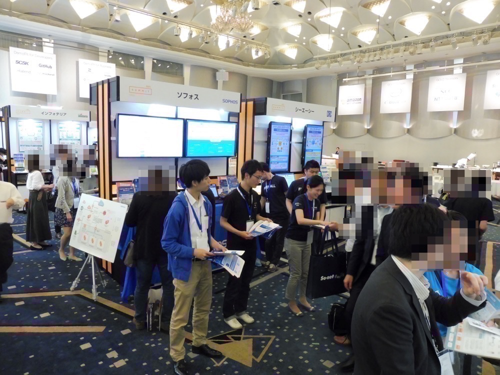 sophos-booth_01