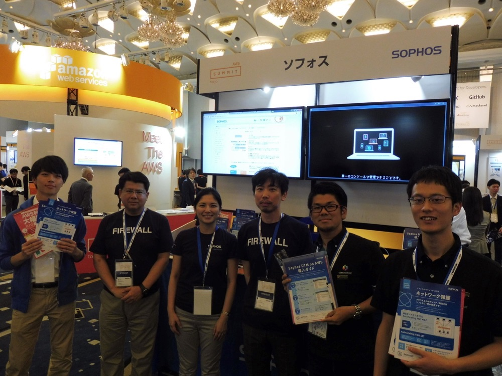sophos-booth_02