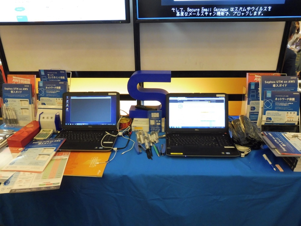 sophos-booth_05