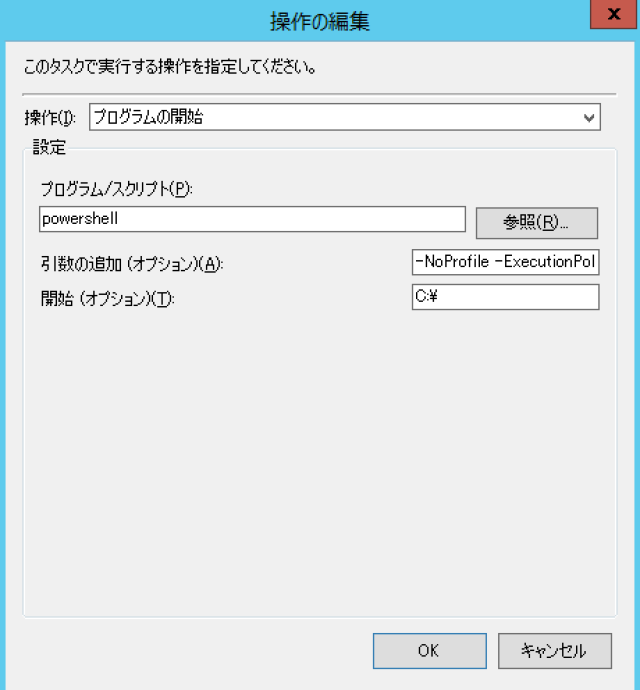20160721-windows-autoscaling-ad-24