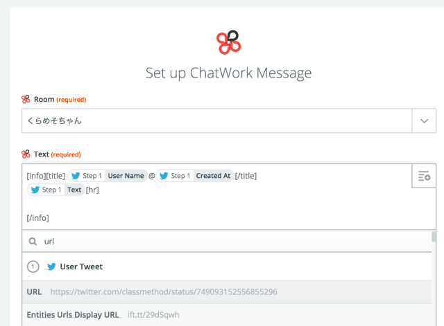 25-action-setup-chatwork-message