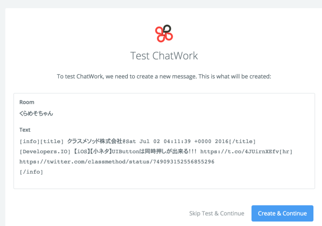 27-action-setup-chatwork-message