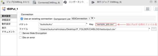 CMBlog9_9_1