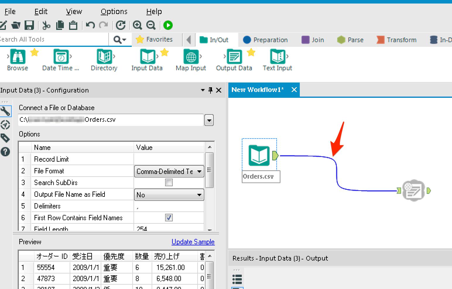 alteryx-workflow-tableau-server-publish_061
