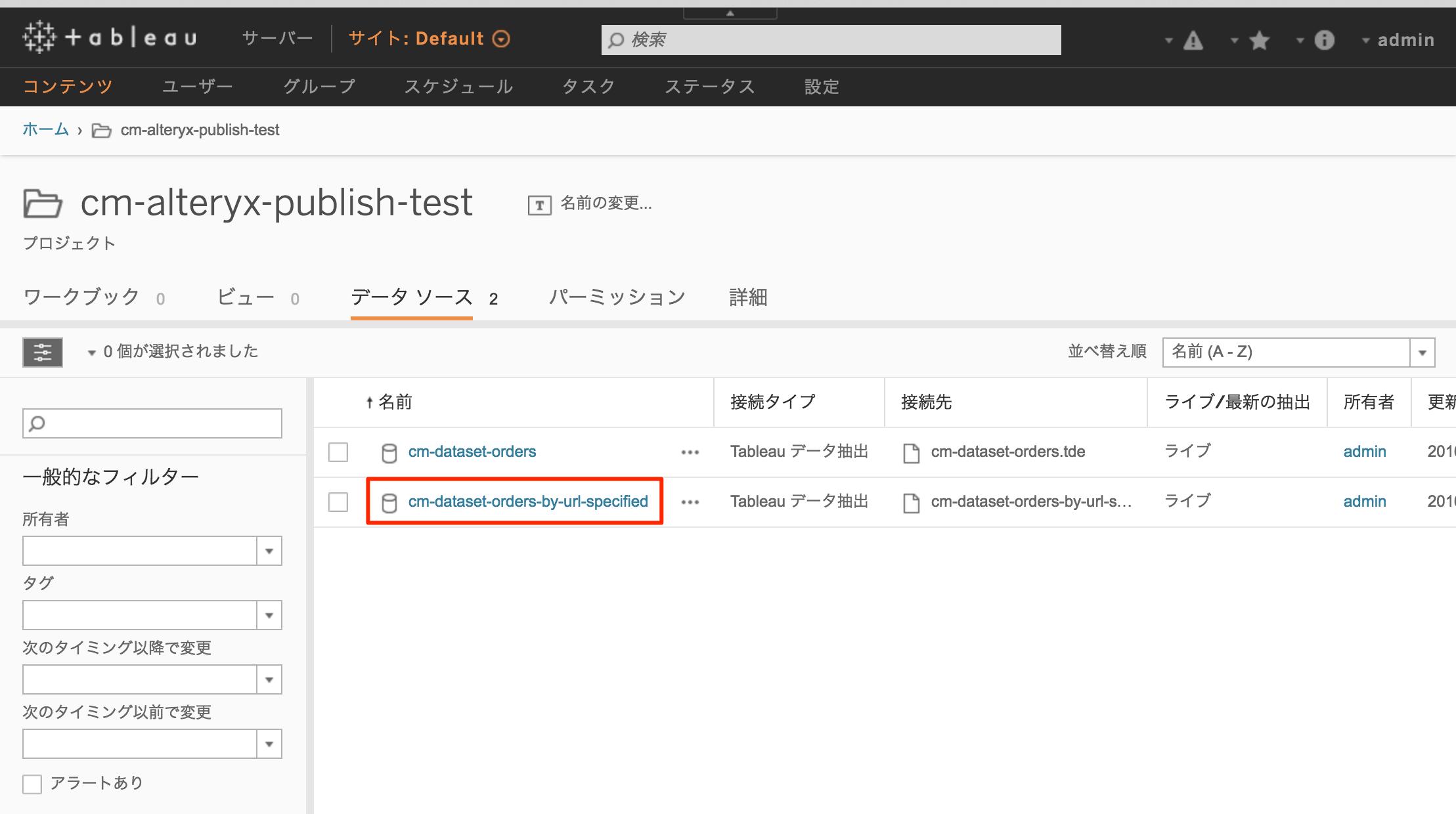 alteryx-workflow-tableau-server-publish_10