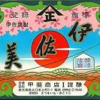 cm-morinaga-taishi