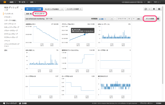 enhanced-monitoring-is-now-available-for-amazon-rds-for-oracle-02