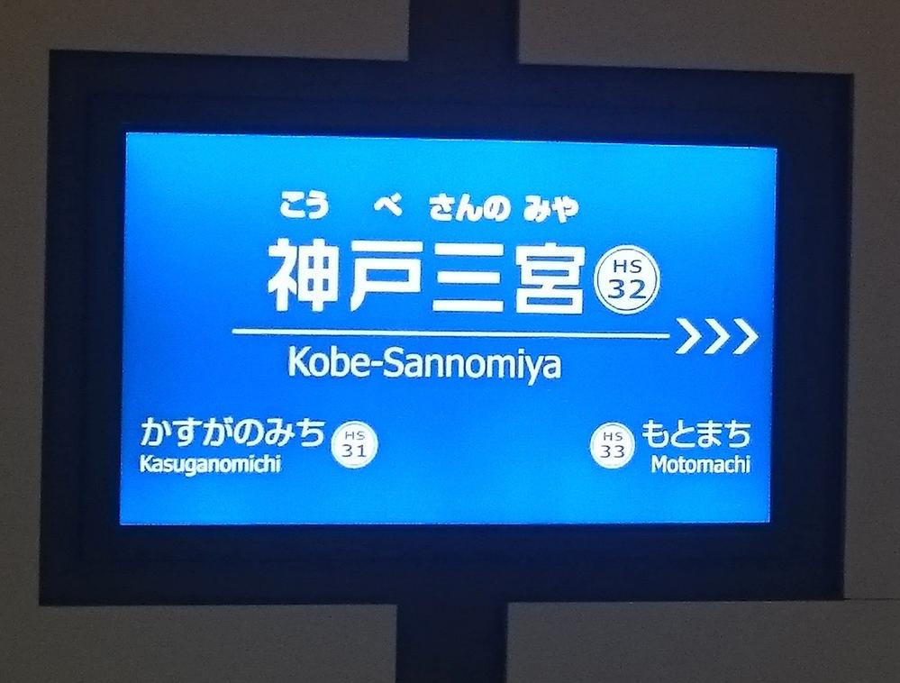 kobe_kanko_01