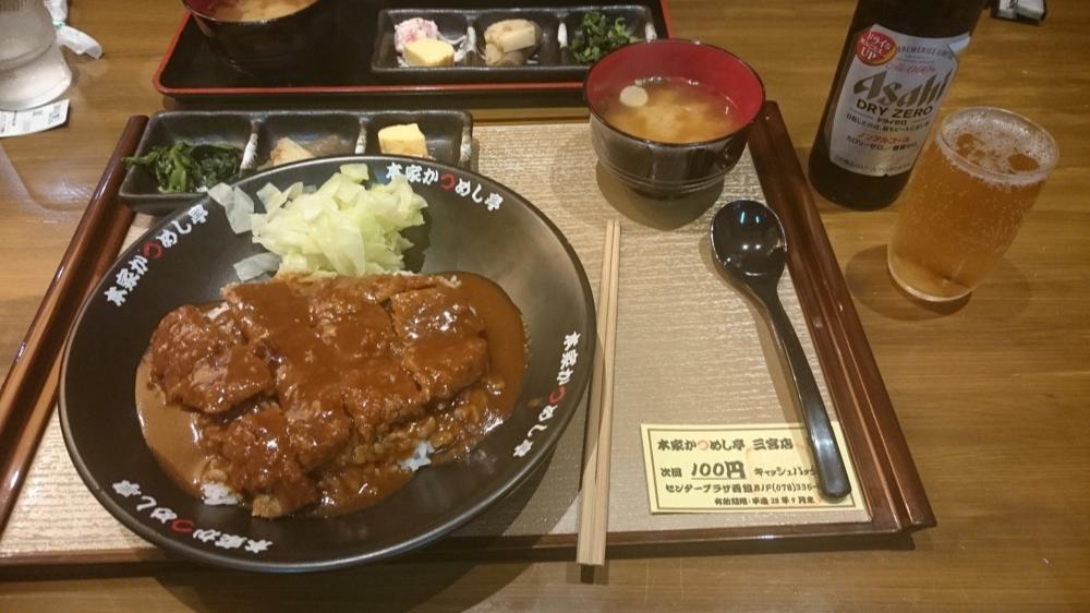 kobe_kanko_02