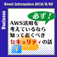 tm_event_bis_20160825