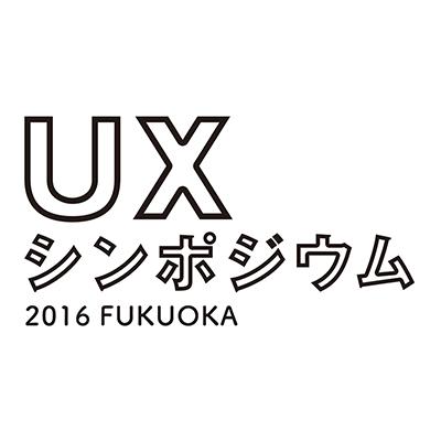 uxsymposium2016_01