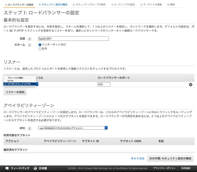 EC2_Management_Console_と__1_KDDI_ChatWork_-_AWSチーム