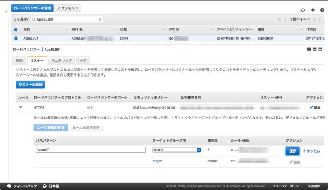 EC2_Management_Console