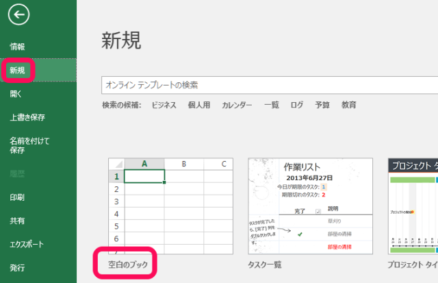 Excel_NEW_02