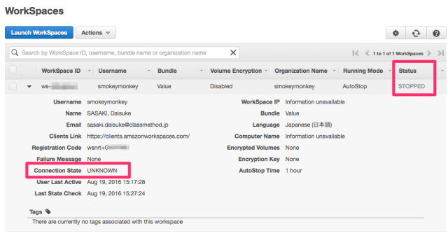 WorkSpaces_Management_Console 12