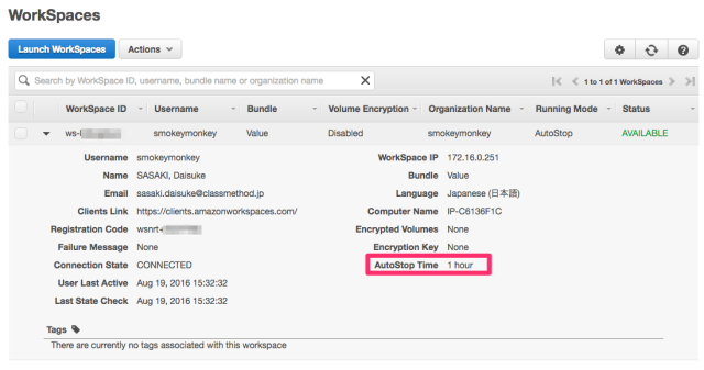WorkSpaces_Management_Console 13