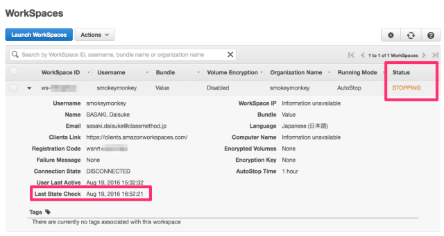 WorkSpaces_Management_Console 16