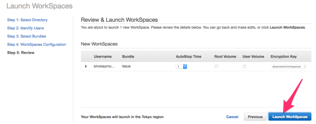 WorkSpaces_Management_Console 7