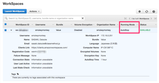 WorkSpaces_Management_Console 8