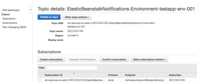 eb-notification-2