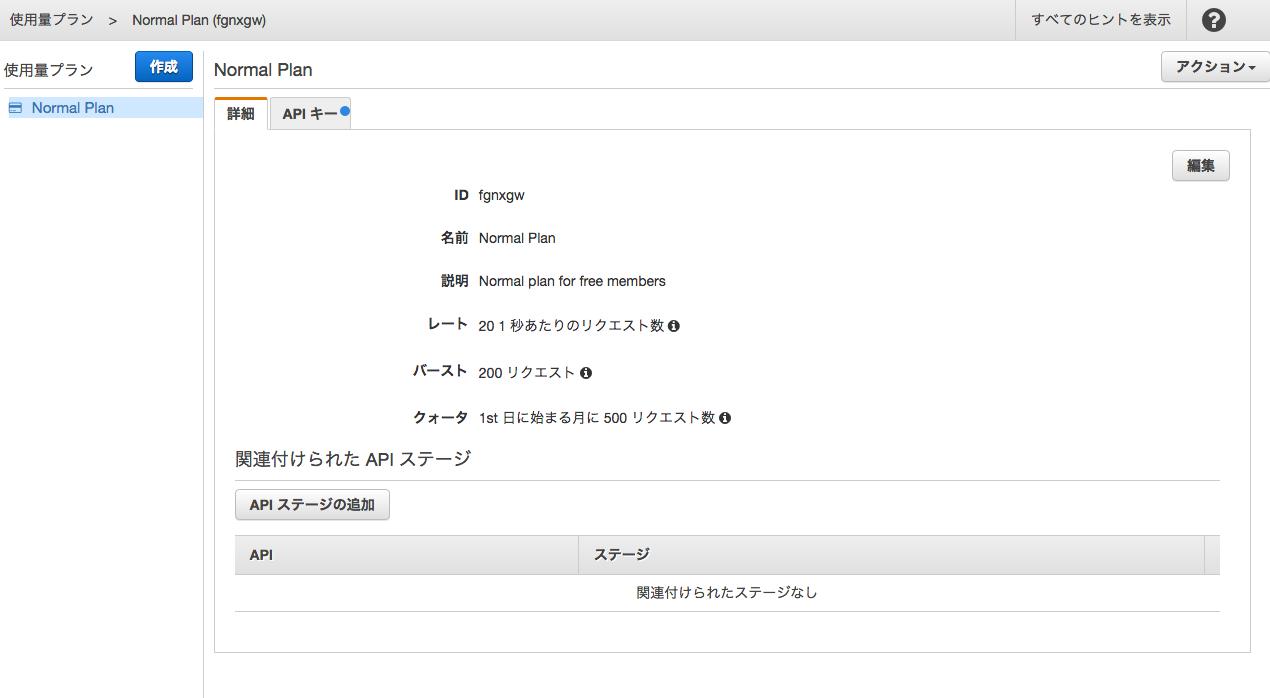 usage_plan6