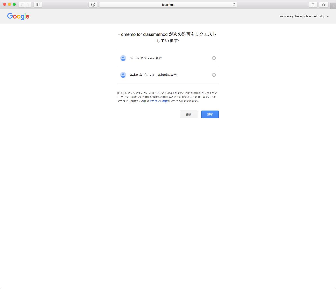 GoogleAPI_14