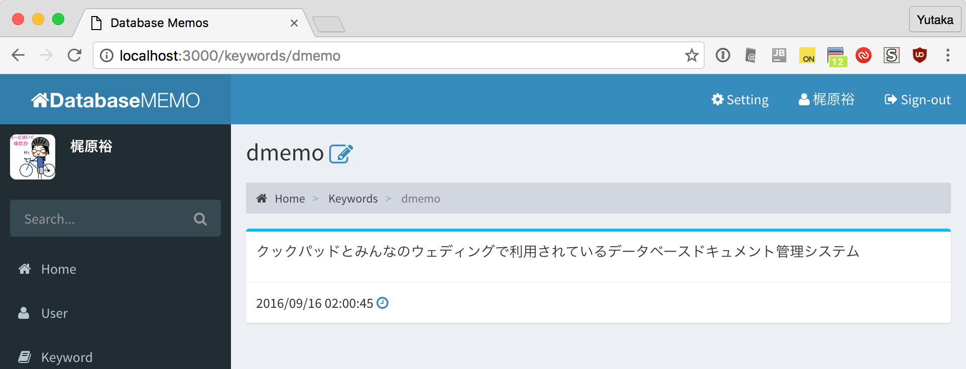 dmemo_09