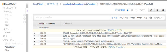 lambda_log_6