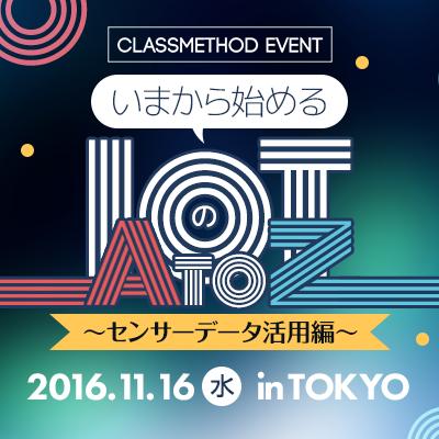 400x400_tokyo