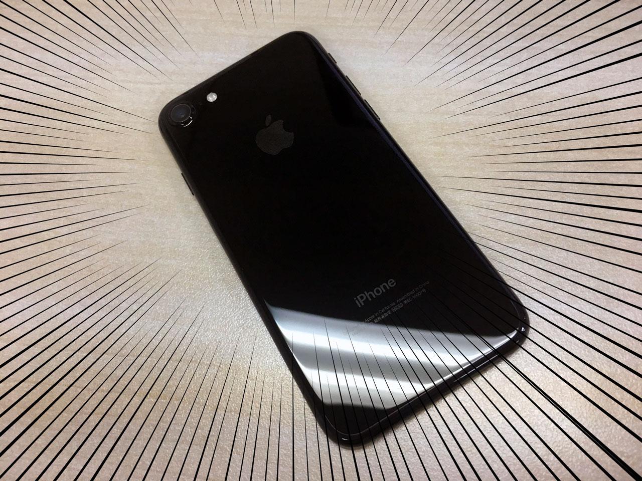 iphone7. jpg