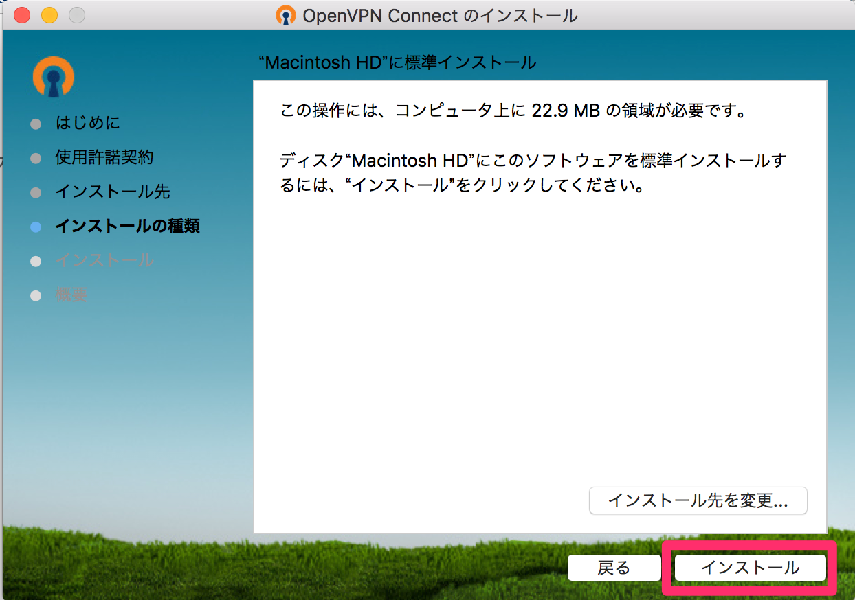 openvpn-conn-install