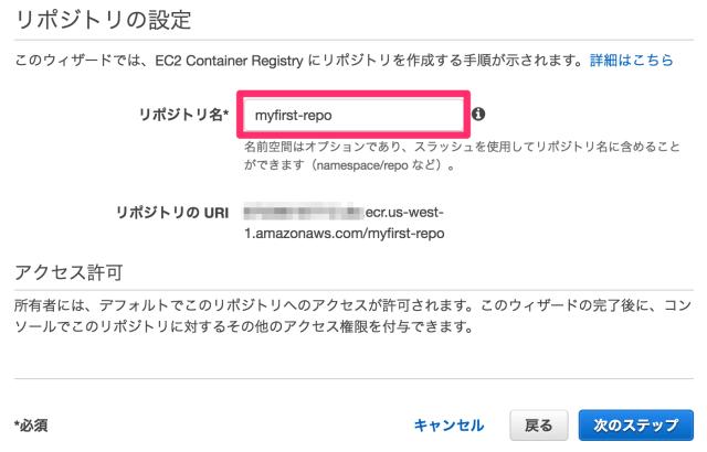 Amazon_EC2_Container_Service_12