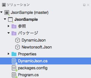 DynamicJson_cs