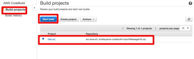 codebuild4