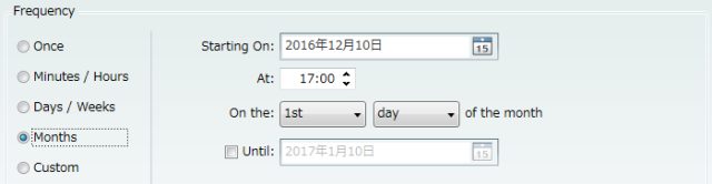 image_20161212_7