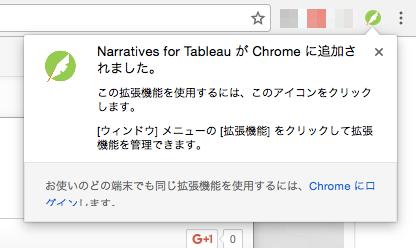 narratives-for-tableau_03