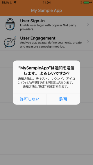 pinpoint_ios01