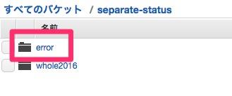 separate-status10