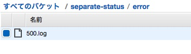 separate-status11