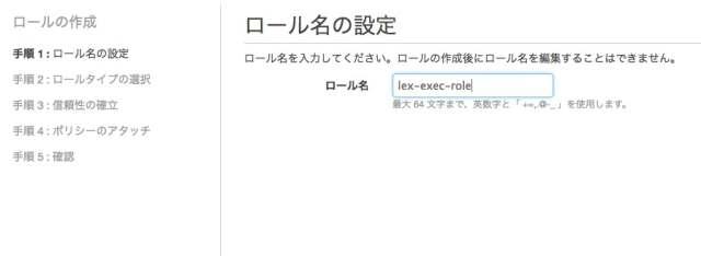 lex_start_3