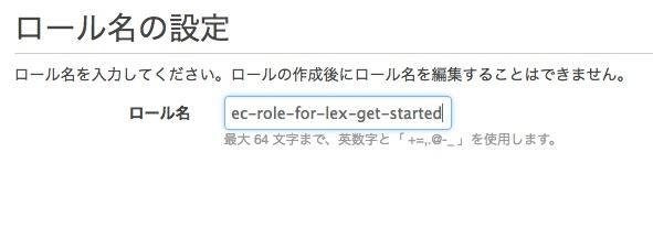lex_start_8