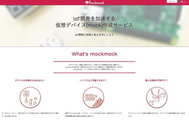 mockmock14