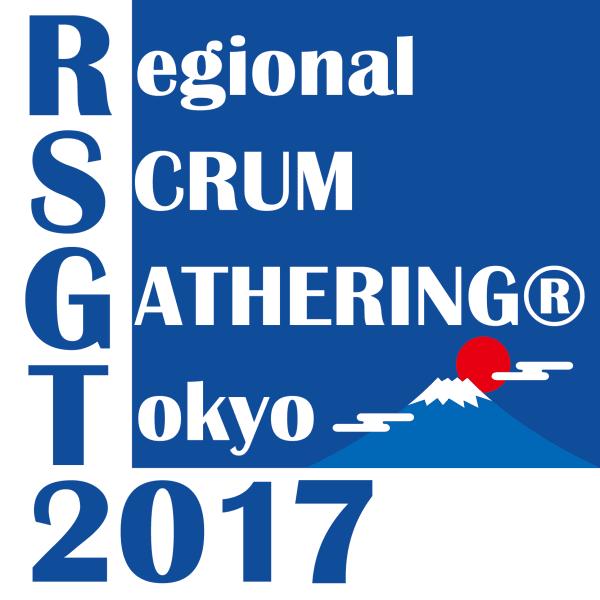 rsgt2017