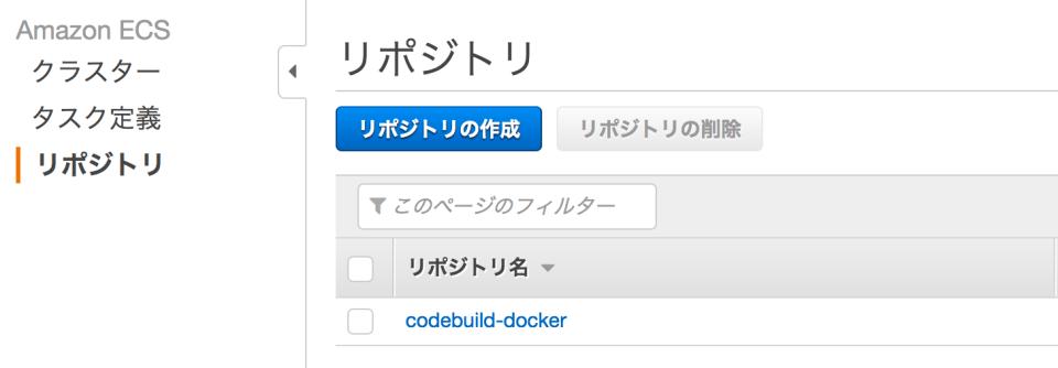 20170225-codeduild-docker-0