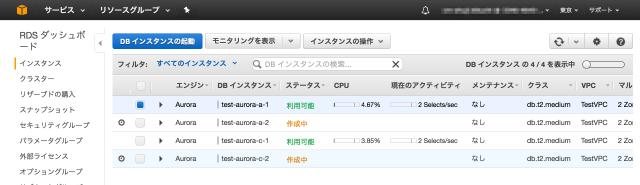 aurora_subnet_08
