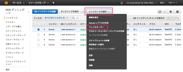 aurora_subnet_09