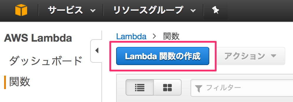 lambdaedge-iot02