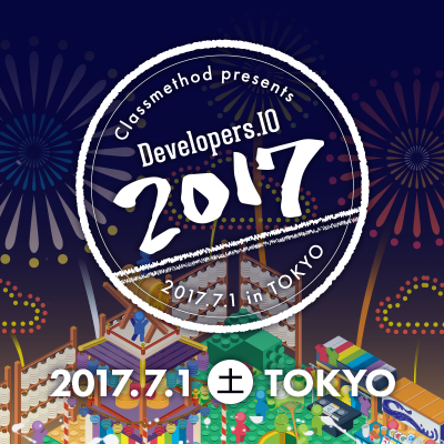 Developers-IO-2017-400x400