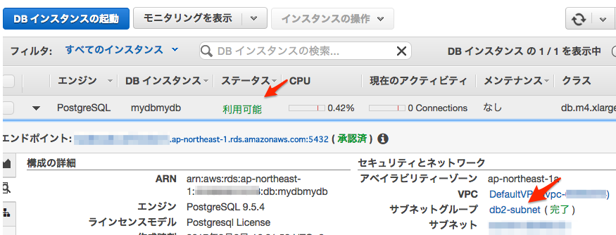 RDS_·_AWS_Console_4